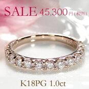 K18PGダイヤモンドハーフエタニティリング【1.0ct】