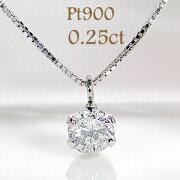 ダイヤモンド ネックレス ペンダント ジュエリー プラチナ プレゼント