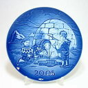 ロイヤルコペンハーゲン・ミレニアムプレート 2005