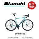 【2021年モデル】BIANCHI(ビアンキ) SPRINT DISC SHIMANO 105 カラー:1D - CK16/BLACK【プロの整備士に...