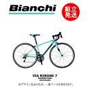 【2021年モデル】BIANCHI(ビアンキ) VIA NIRONE 7 SHIMANO SORA カラー:NC - CK16/BLACK【プロの整備士による整備組付済】ロードバイク【今出川店別館】