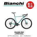 【2021年モデル】BIANCHI(ビアンキ) ZOLDER PRO SHIMANO GRX カラー:ZD - CK16/ PURPLE RAINBOW【プロの整備士による整備組付済】シクロクロスバイ