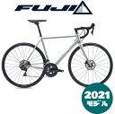 oty fuji foreal 2020