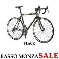 【2018年モデル】BASSO(バッソ)MONZA(モンツァ)【プロの整備士による整備組付済】
