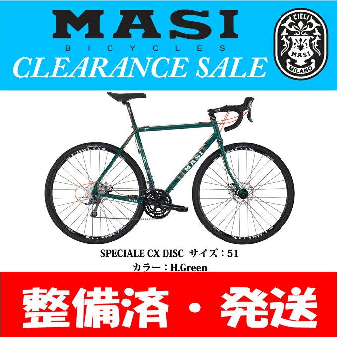 【在庫特価品】【2016年モデル】MASI(マジ?) SPECIALE CX DIS...