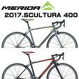【2017年モデル】MERIDA(メリダ) SCULTURA 400(スクールトゥーラ)【プロの整備士による整備組付済】