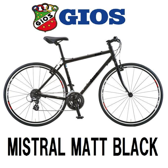 【2018年モデル】GIOS(ジオス) MISTRAL (ミストラル) MATT B...