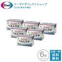 ヘルケア4粒×30袋入×6箱 血圧 サプリ 血圧サプリ 4粒×30袋入 特定保健用食品 高血圧サプリ