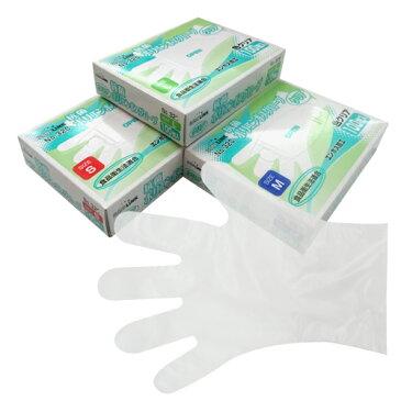 No.328 抗菌ポリエンボスグローブ 外エンボス クリア 箱入り(6,000枚)抗菌タイプ食品衛生法適合ポリグローブ【使い捨て手袋・ディスポ手袋・ポリエチレン・ポリグローブ・調理用手袋・食中毒対策】