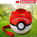【あす楽対応】 虫かご モンスターボール 日本製 ポケモン