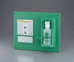 洗眼器 壁掛型 0.5L用 24865-0000 (9-046-21)