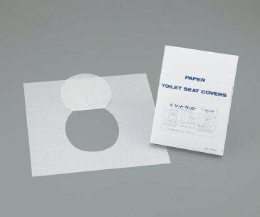 便座シートペーパー 抗菌剤入り便座シート 150枚入 (8-2540-01)