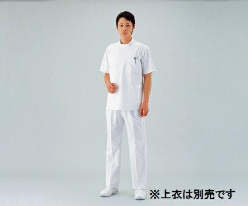 住商モンブラン 男性用 診察衣 72-1041 パンツ LL (8-7705-04)