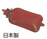 日本製 オンリーワン 水枕 平型 浪華ゴム工業 (0-6330-01)