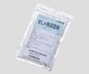 吐しゃ物凝固剤GK100 (8-9972-01)