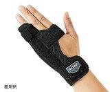 Dr.MED 小指薬指スプリント 左右兼用 DR-W132-4S (7-4296-01)