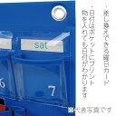 サキ カレンダーポケット Mサイズ W-416BR ブラウン 茶色 ウォールポケット 日本製 2