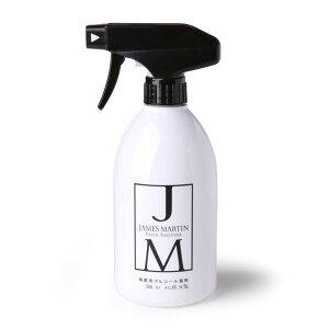 ジェームズマーティンフレッシュサニタイザー500mlスプレーボトル除菌スプレー