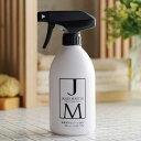 ジェームズマーティン フレッシュサニタイザー 500ml スプレーボトル 除菌スプレー