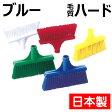 高砂 HPブルームヘッド ブルー 毛質:ハード 55039 (柄は別売) 日本製 【メーカー直送】