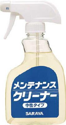 サラヤ油汚レ用洗浄剤メンテナンスクリーナー400mLスプレー付44011