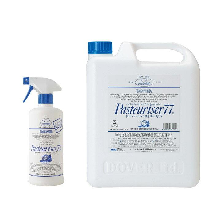 掃除用洗剤・洗濯用洗剤・柔軟剤, 除菌剤 77 500ml 5L (1)