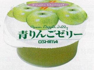 カップゼリー 青りんご