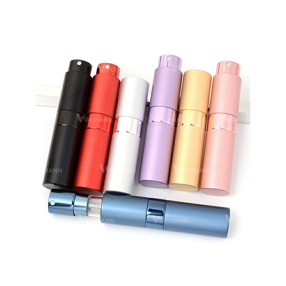 香水入れ ミニボトルフレグランス  香水ボトル 入れ替え 持ち運び  スプレー 容量8ml 容器 レディース クイック 携帯 チャージ 旅行 デート 男女兼用
