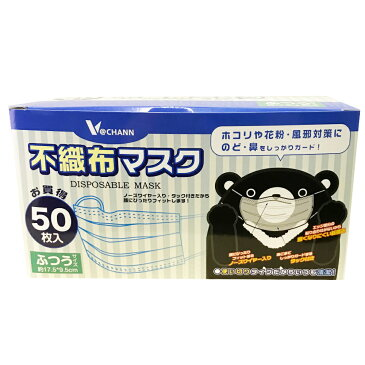 国内配送 V@CHANN マスク 1箱/50枚入 Disposable Mask 3層型 花粉 ウィルス 粉塵 微粒子 微生物 PM2.5 男女共用 子供 小さめ レギュラー クリーン使い捨てマスク 送料無料 海外への配送不可