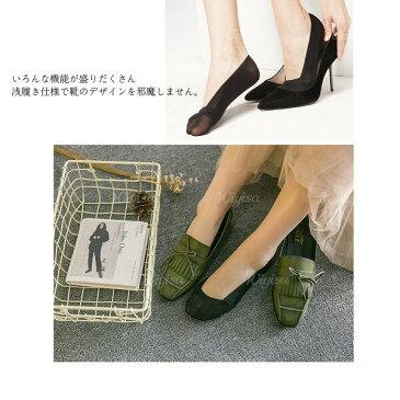 無地フットカバー 靴下 夏用 おしゃれ 薄手 シンプル ショート 滑り止め 5足セット くつした 履きやすい 歩きやすい 通気性抜群 パンプスソックス送料無料