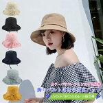 UVカット帽子UVつば広折りたためる小顔効果レディース帽子大きめ可愛い日焼け防止紫外線カット日焼け対策女性用春夏送料無料