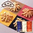 ピーセン詰合せ 30袋入 (ピーナッツ・海老うまくち・黒胡椒味・チーズ味) 敬老の日 ギフト お菓子 和菓子