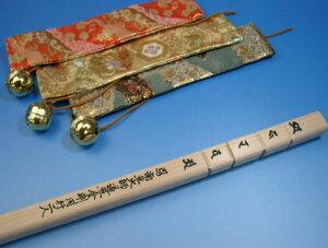 【送料無料】南無大師遍照金剛入りの金剛杖です。持ち手から杖先まで きちんと面取り加工して...