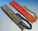 般若心経がはっきりと金糸で織り込まれています。般若心経織り輪袈裟(中)