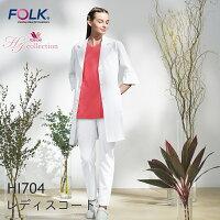 ワコール白衣女性用コート医療かわいいレディースHI402FOLK