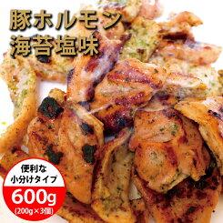 【約4人前大容量600g】豚ホルモン海苔塩味200g×3個セット焼くだけ簡単調理