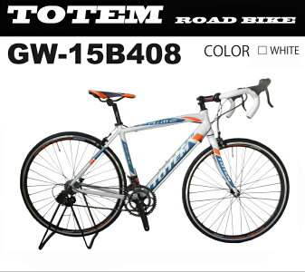 ロードバイクスポーツバイク自転車超軽量アルミフレーム700CダブルクイックハブシマノSHIMANO全国送料無料最安値TOTEMトーテム通勤通学26インチSTIレバーデュアルコントロールレバークラリス15B408