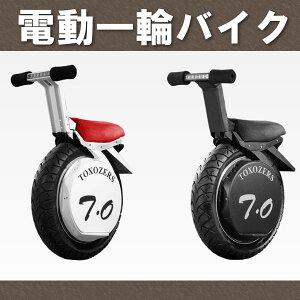 【電動一輪バイク】超ハイパワー!1000W楽々走行電動一輪バイク!