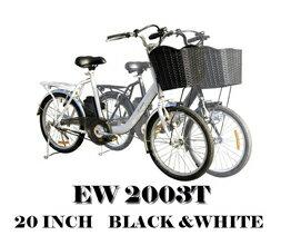 電動アシスト自転車20インチEW2003T