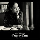 手島葵『Cheek to Cheek〜I Love Cinemas〜』CD