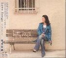 坂本冬美「LoveSongs〜また君に恋してる〜」CD