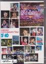 嵐(ARASHI)『ARASHI Anniversary Tour 5×10』DVD2枚組