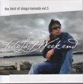 浜田省吾『TheBestofShogoHamadavol.3TheLastWeekend』【初回仕様限定盤】CD