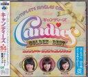 キャンディーズ『GOLDEN☆BEST キャンディーズ コンプリート・シングルコレクション』CD