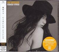 柴崎コウ『CIRCLE CYCLE』【初回限定盤】CD+DVD