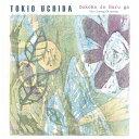 打田十紀夫『どこかで春が〜アコースティック・ギターが奏でる日本の歌 -Fingerstyle Guitar-』CD