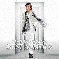 松原健之『松原健之べストアルバム 5』CD