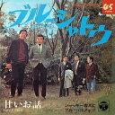 ジャッキー吉川とブルー・コメッツ「ブルー・シャトウ cw 甘いお話」 CD-R