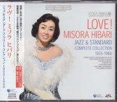 美空ひばり 「LOVE! !MISORA HIBARI JAZZ&STADARD(ラブ!ミソラヒバリ ジャズ&スタンダード)」CD