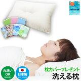 抗菌防臭加工 枕